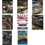 Pro Detailer Magazine – Complete Collection